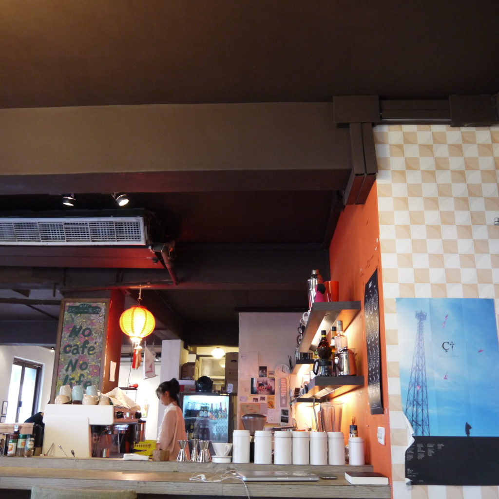 Hormeys 忠孝復興 台北のおすすめカフェまとめ mimicafe.tw