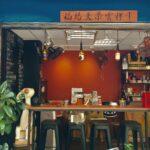 台湾・台北のカフェ 本当のおすすめベスト20
