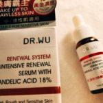 DR.WU杏仁酸で肌のリニューアル。台湾ドクターズコスメ効果を「これはいける」と実感した夏