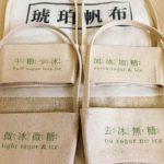ドリンクホルダーは台湾の必需品。男子もスタイリストさんも喜んだおすすめは「琥珀帆布」