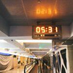 台湾・深夜早朝の空港アクセス方法。バス時刻表とルート、位置確認のまとめ