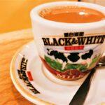 香港の茶餐廳 奶茶杯(ミルクティカップ)をお土産にする理由。