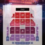 「SEKAI NO OWARI」 台北コンサート チケット、会場アクセス、台湾旅行情報