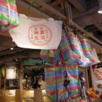 神農生活の台湾レトロなナイロンバッグ「日日好袋」使いがって最高!