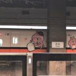 SNSに反応しない、誰かの心に届いてる:台北生活日記