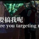「香港に栄光あれ」 おすすめ動画で文化と創造力に注目。解説と日本語訳、広東語の発音