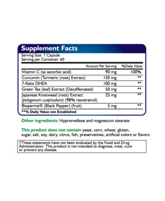 7-Keto DHEA Supplement with Antioxidants - image ket-7-5-330x402 on https://www.valuehealthproducts.com
