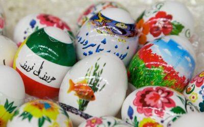 سرود عید شما مبارک