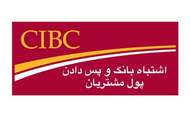 CIBC Credit returns money to customers