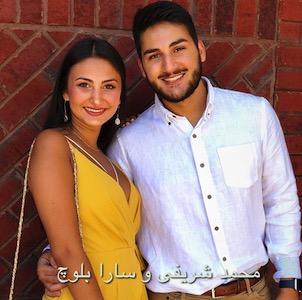 تراژدی مرگ و عروسی دو جوان ایرانی آمریکایی