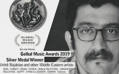 مهدی رجبیان، زندانی سیاسی سابق، برنده جایزه جهانی موسیقی شد