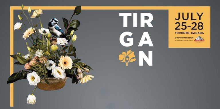 Tirgan-2019