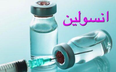 آمریکاییها برای خرید انسولین ارزانتر به کانادا میآیند