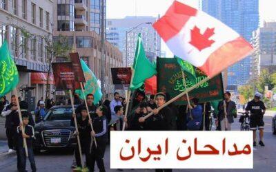 مداحان و نقش آنها در جمهوری اسلامی ایران