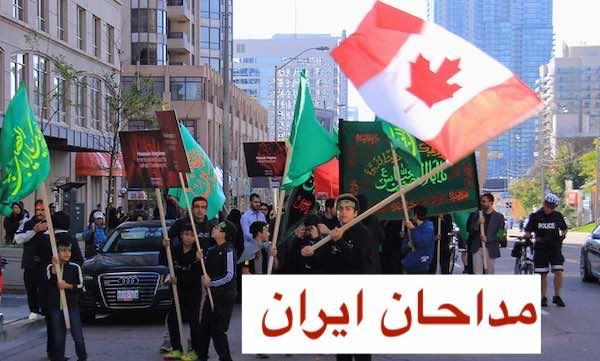 Ashura in Toronto-Photo PersianMirror