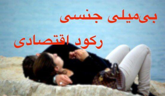 Lovers-Photo-MTajdolati-PersianMirrorCA