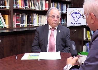 در باره بنیاد پریا و جامعه ایرانی-کانادایی
