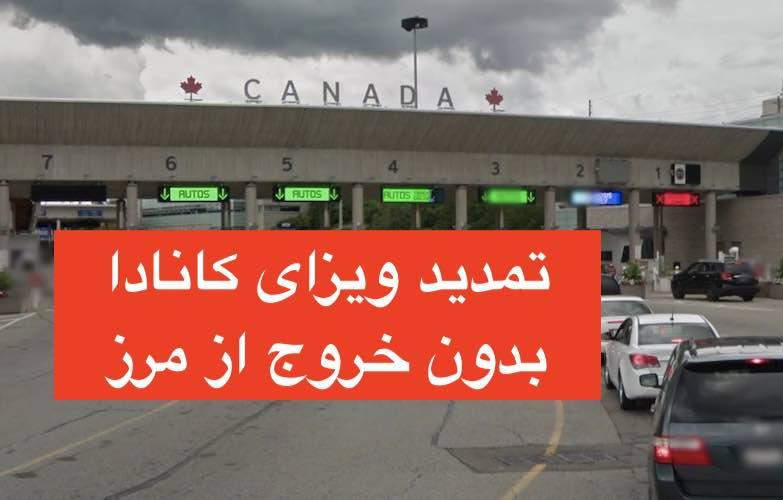 flagpoling-us-canada-border