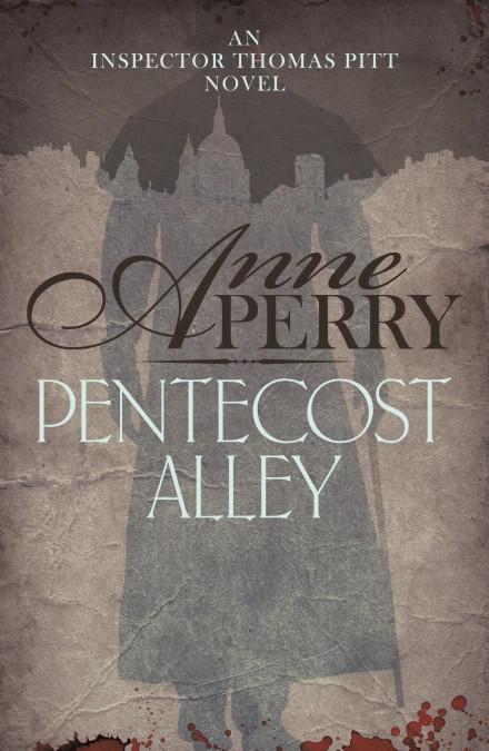 Pentecost Alley