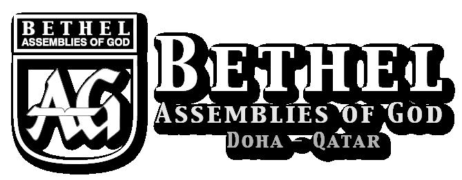 Bethel Assemblies of God Church Doha – Qatar