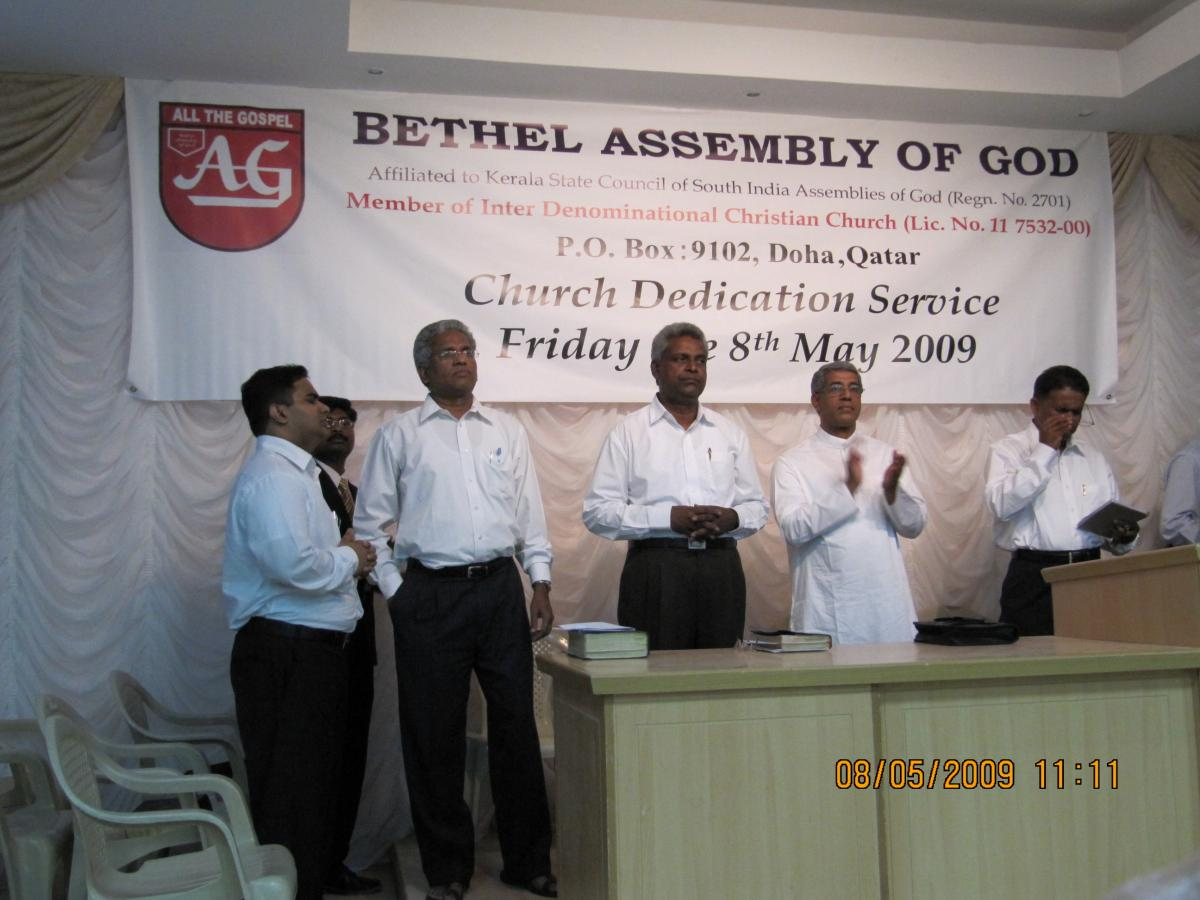 Bethel AG Doha New Hall Inauguration - 08/05/2009
