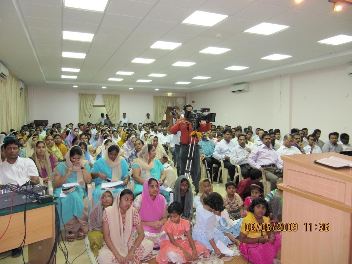 Bethel AG Doha New Church