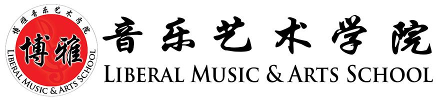 Liberal Music & Arts School