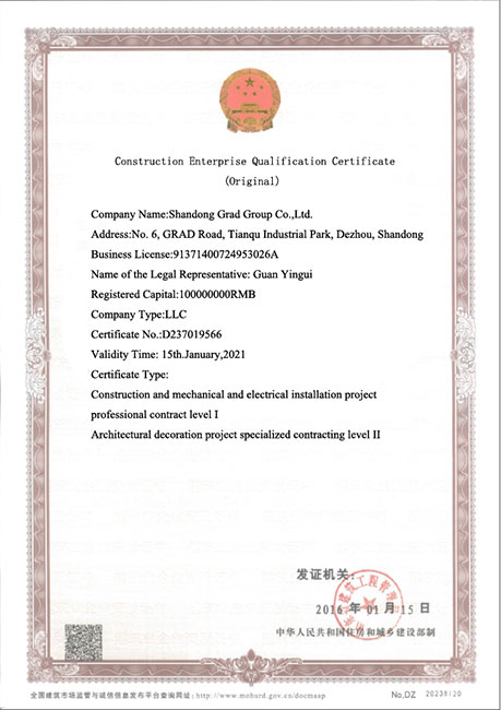 GRAD-AMERICA-INTERNATIONAL-CERTIFICATIONS (24)