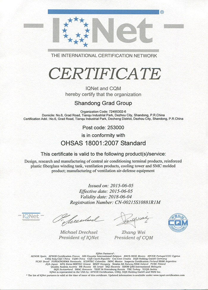 GRAD-AMERICA-INTERNATIONAL-CERTIFICATIONS (26)