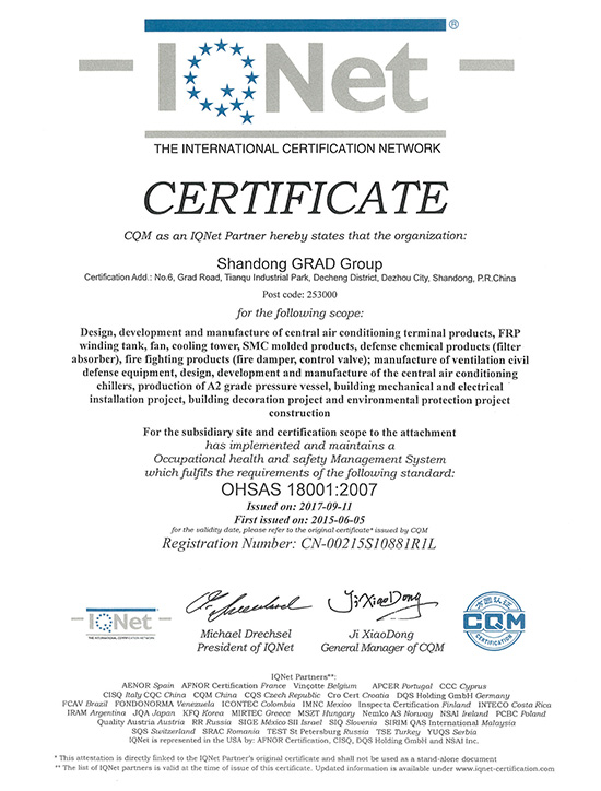GRAD-AMERICA-INTERNATIONAL-CERTIFICATIONS (5)
