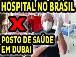 Hospital ou Postinho