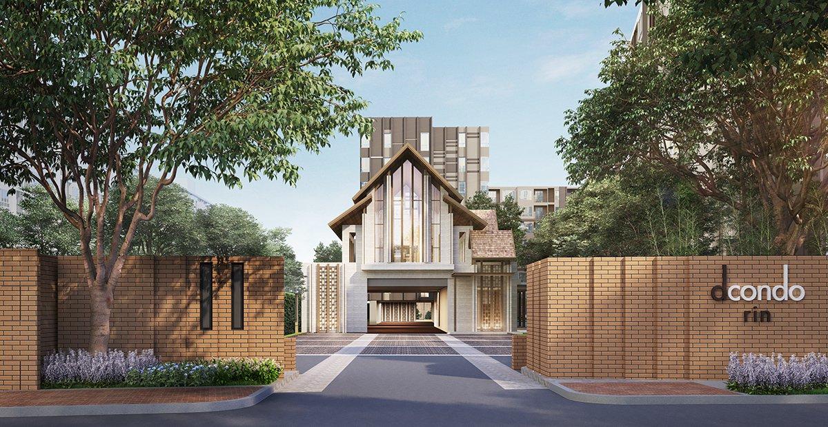 dcondo-rin-building