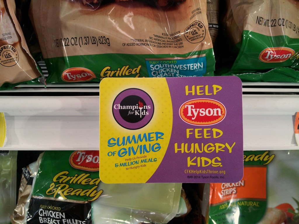 Summer of Giving: Give Back and Win Big for Your School  #SummerofGiving