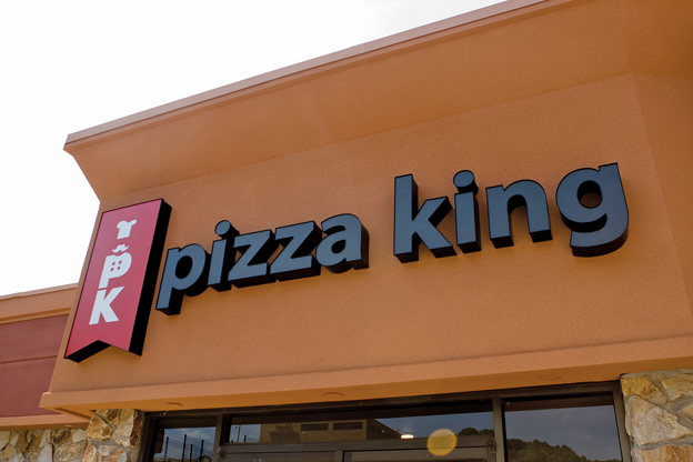 Pizza King, located at Kanesville and North Broadway, recently underwent an exterior renovation including new signage, logo and a designated carry out entrance.