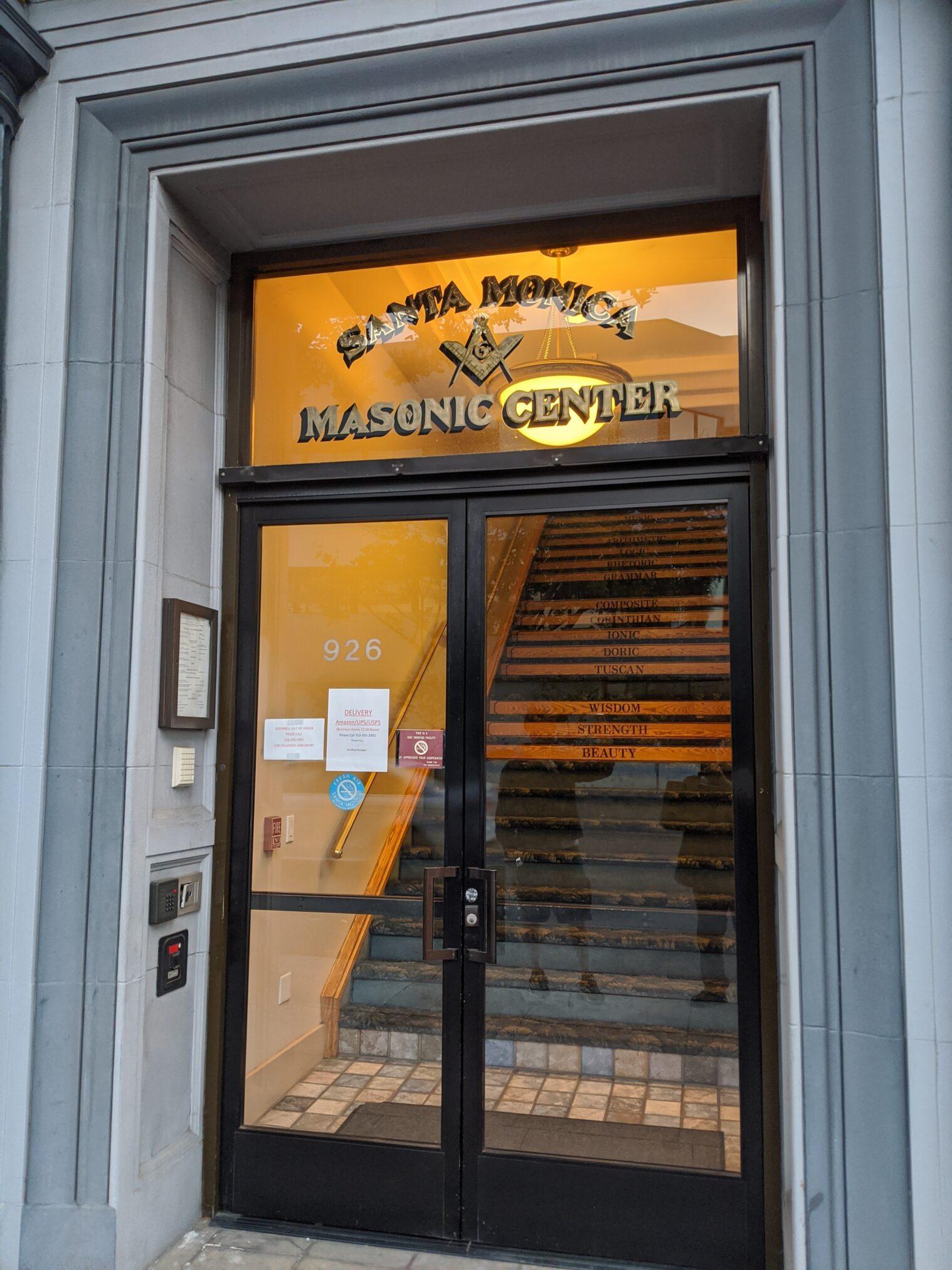 commercial glass doors