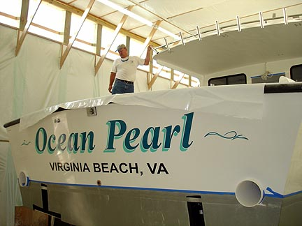 Picture of Ocean Pearl