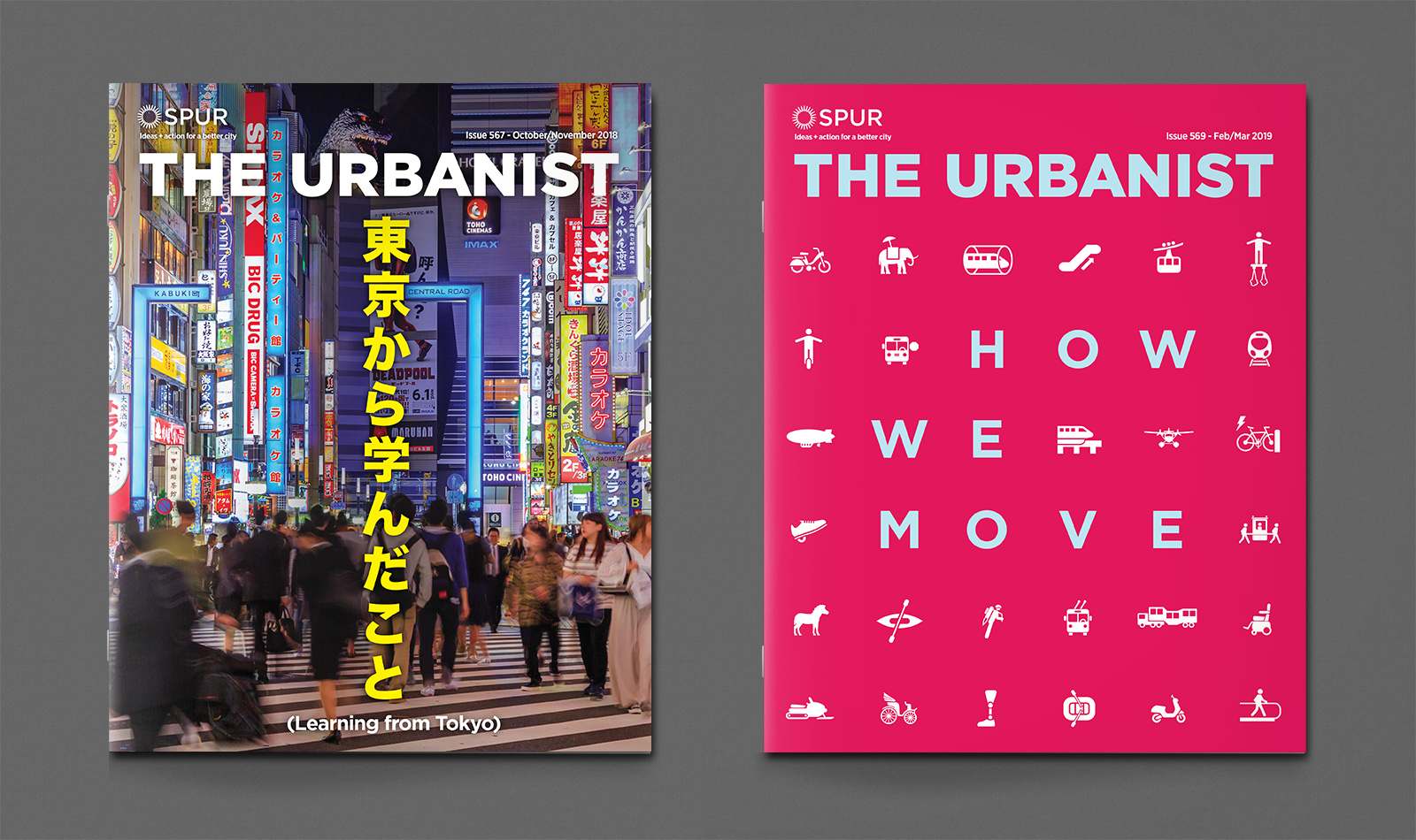urbanist-spur-cover-2018-2019-new