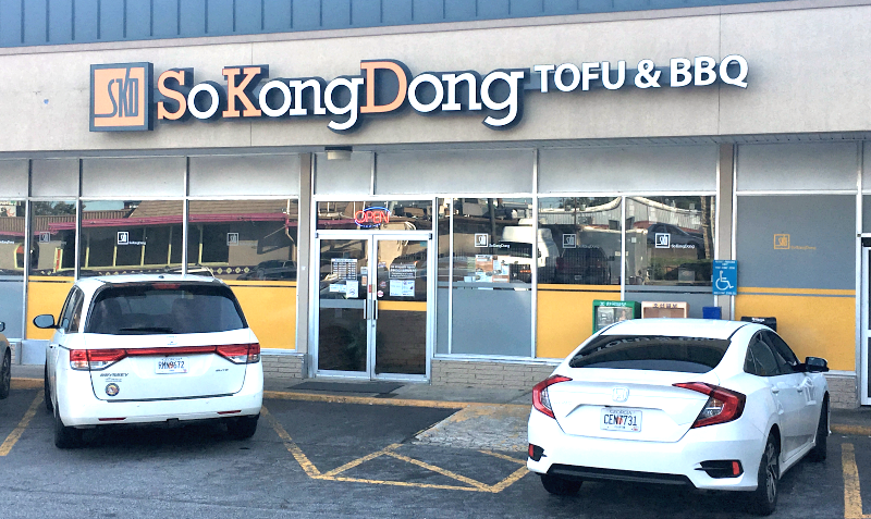 A Quick Family Guide to Exploring #BufordHighway Restaurants #ToyotaCHR #LetsGoPlaces