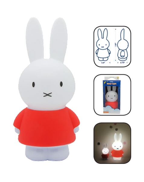 7in-miffy-sleep-light