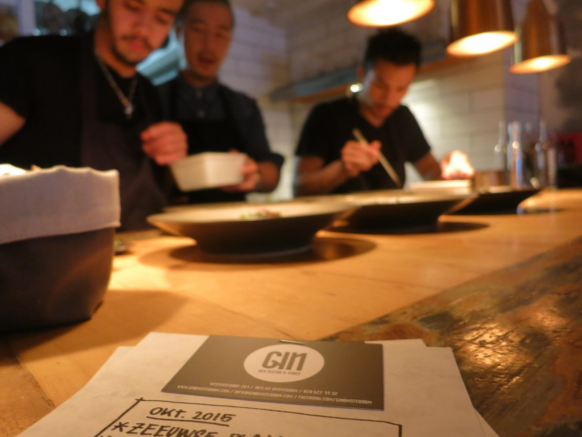"""GIN is a new bistro in the Jordaan providing what they call a """"funky food experience"""" with creative fusion dishes paired with flavorful wines."""