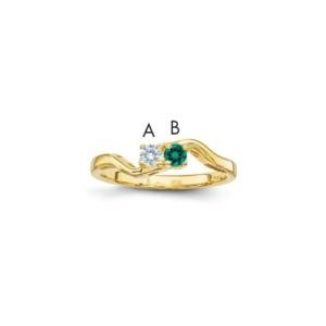 14k Genuine 2 Stone Mother's Ring
