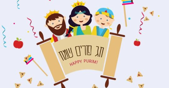 purim celebration 2019