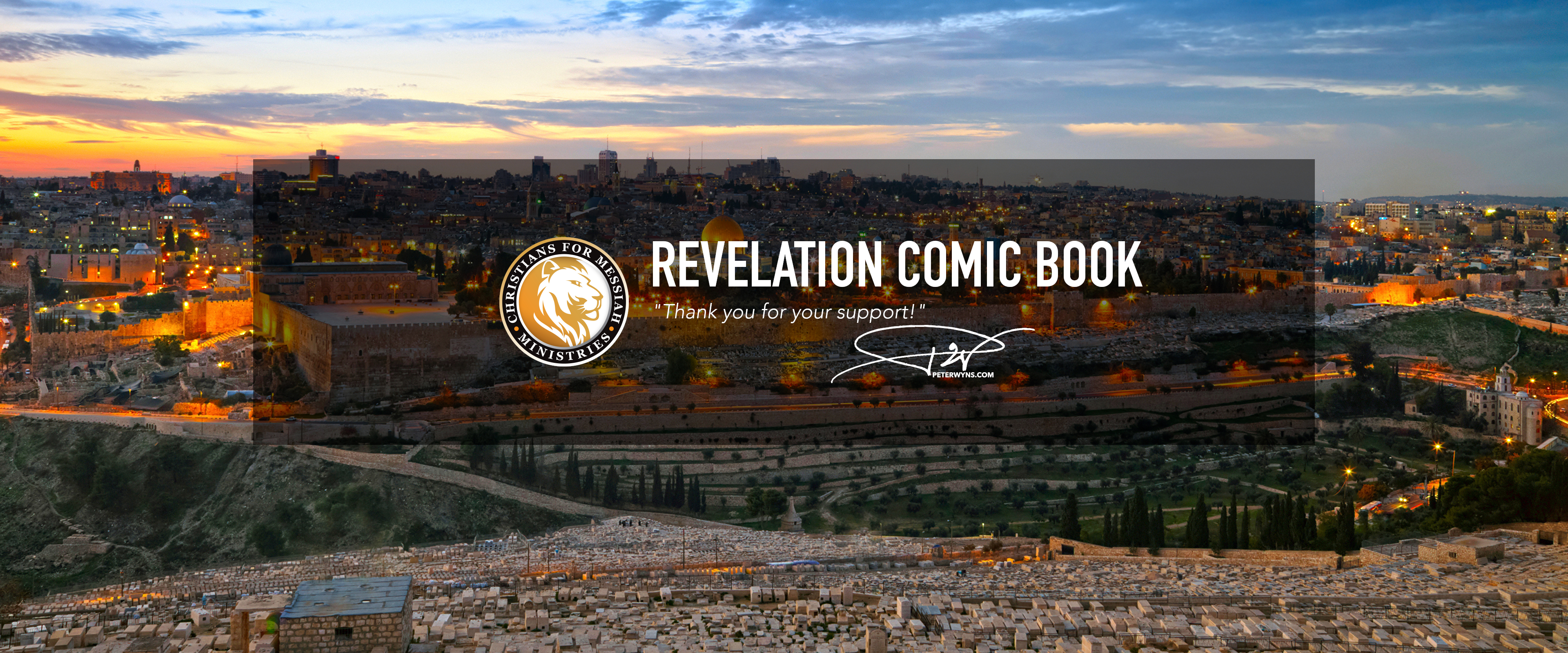 revelation comic book banner