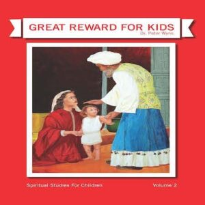 Great Rewards for Kids #2 Product Image