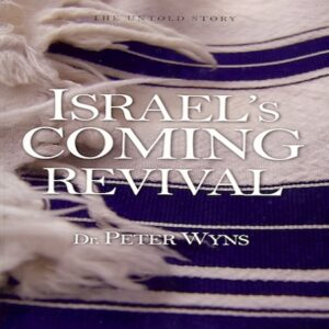 Israel's Coming Revival Book Product Image