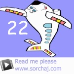 shad22