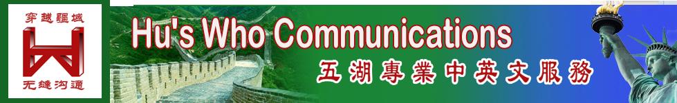 logo-123D