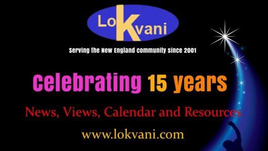 lokvani17