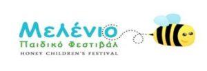 Honey Childrens Festival