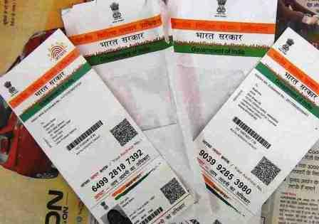 Business need to pay for Aadhaar Services